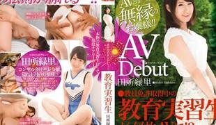 Horny Japanese babe Midori Tadokoro in Fabulous couple, doggy style JAV clip