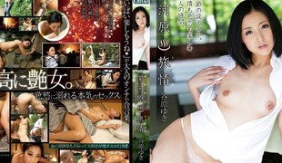 Amazing Japanese whore Yuki Tanihara in Best solo girl, compilation JAV scene